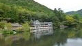 由布院温泉 ペンション金鱗湖 豊の国