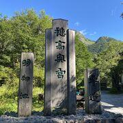 明神池にある神社
