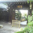 経王寺 (西日暮里)