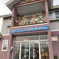 ペンション鈴木屋 写真