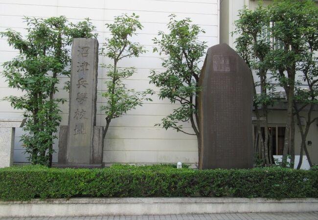 城岡神社の境内にありました