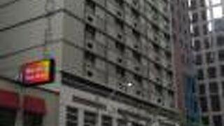 ザ ストラスコナ ホテル