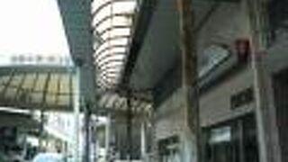 唐戸商店街