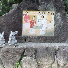出雲大社 縁結びの碑