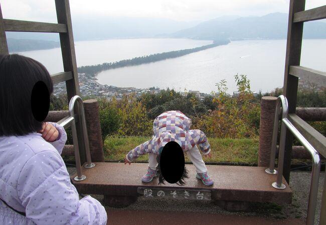 天橋立絶景スポット
