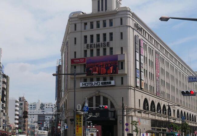 浅草駅 (東武鉄道 地下鉄)