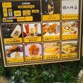 丸井 錦糸町店