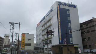 天然温泉 スーパーホテル盛岡 「りんどうの湯」