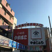 坂の商店街