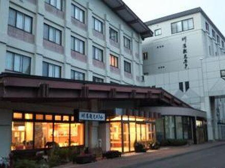 川湯温泉 川湯観光ホテル 写真