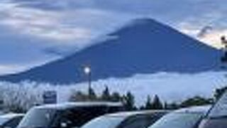 御殿場天然温泉 富士八景の湯