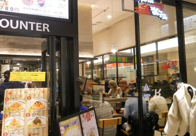 MADE IN JAPAN かにチャーハンの店 エキュート大宮店