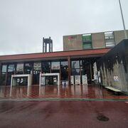 大阪万博の鉄鋼館だったパビリオンをリユースした施設