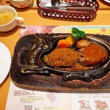 さわやか 新静岡セノバ店