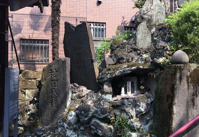 富士講関係石碑群