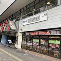 長命寺に一番近い駅だったのでここから帰った