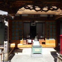 山寺 中性院