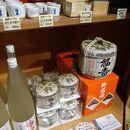 神戸酒心館(福寿)