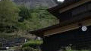 岩殿山丸山公園