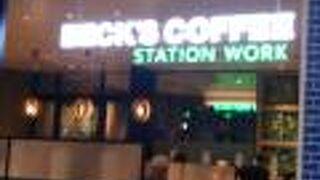 BECK'S COFFEE SHOP 八王子店