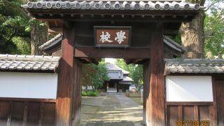 足利にある日本最古の学校