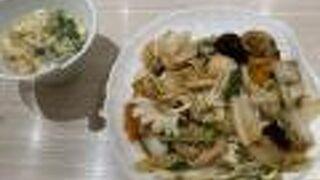 美味しい中華