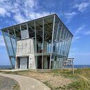 日の出岬展望台 ラ・ルーナ