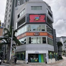 A&W 国際通り松尾店