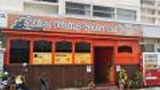 アジアン ダイニング レストラン