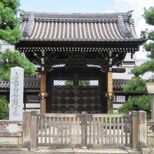 本山 要法寺