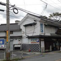 千鳥屋本家 飯塚本店