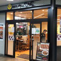 カレーショップ C&C  Echika fit 永田町店