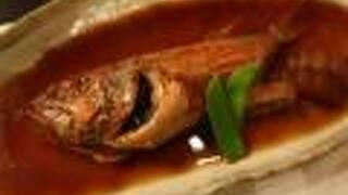いわき湯本温泉 魚々彩々 旬味の宿 うお昭