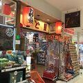 キャメル (天保山マーケットプレース店)