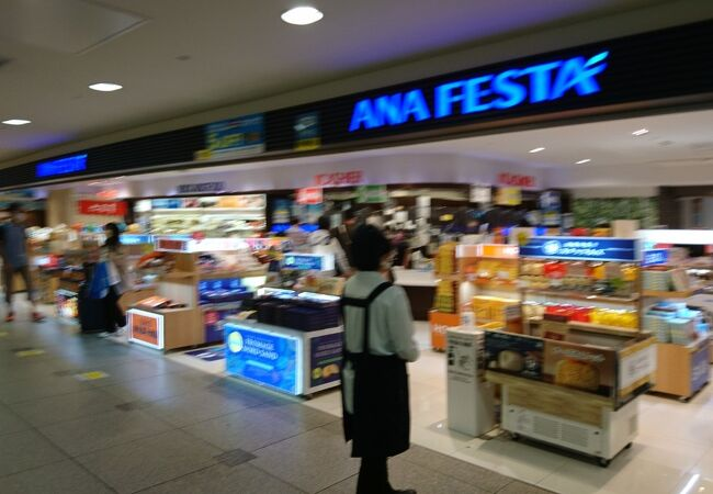 ANA FESTA 新千歳空港 (千歳ロビー店)
