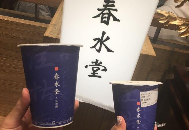 春水堂 (台中大墩店)