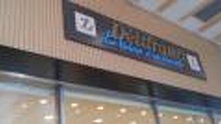 Delifrance 八王子店