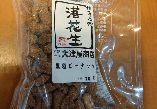 人気の和菓子の店です。