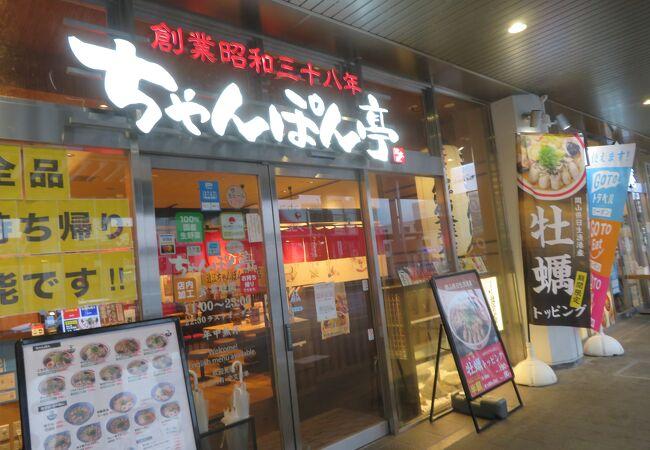 ちゃんぽん亭総本家 ビエラ大津店