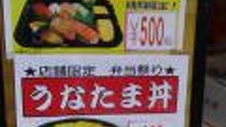 回転寿司 たいせい 立川北口店