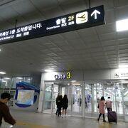 日本航空:釜山=成田 就航40周年!!!!