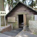 三角兵舎跡記念碑