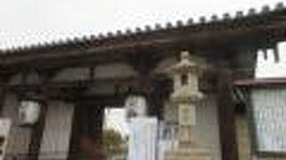 東寺 慶賀門
