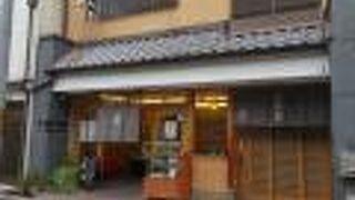 三昇堂小倉 本店