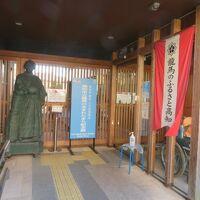 高知市立龍馬の生まれたまち記念館 写真