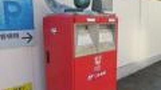 龍馬郵便局