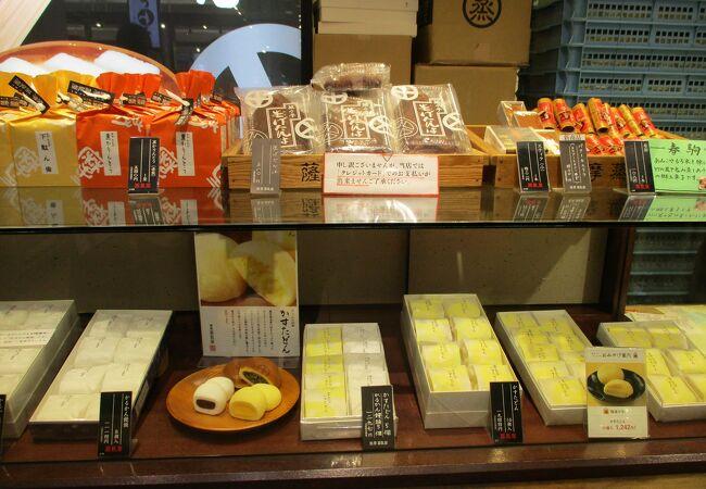 薩摩蒸気屋 JR鹿児島中央駅店