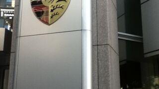 ポルシェセンター銀座