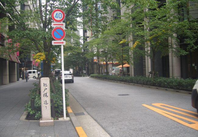 日本銀行など歴史を感じるビルがある