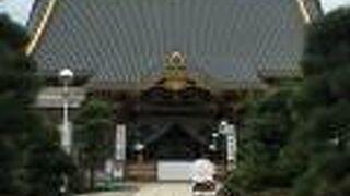 惣宗寺(佐野厄よけ大師)